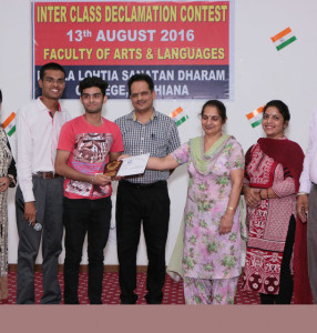 INTER CLASS DECLAMATION CONTEST