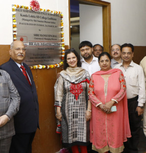 "Inauguration Ceremony of ""Malti Mohinder Singh Syngle Seminar Hall"" at Kamla Lohtia S.D. College"