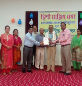 Hindi Diwas celebrated at Kamla Lohtia S.D. College, Ludhiana