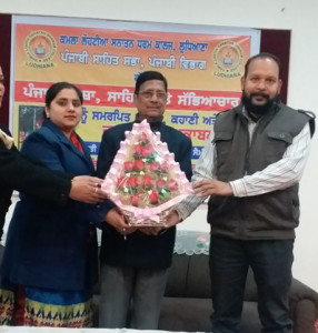 Creative writing Competition held at K.L.S.D.College, Ludhiana