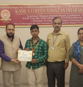 Certificate of appreciation conferred on Kamla Lohtia S.D. College