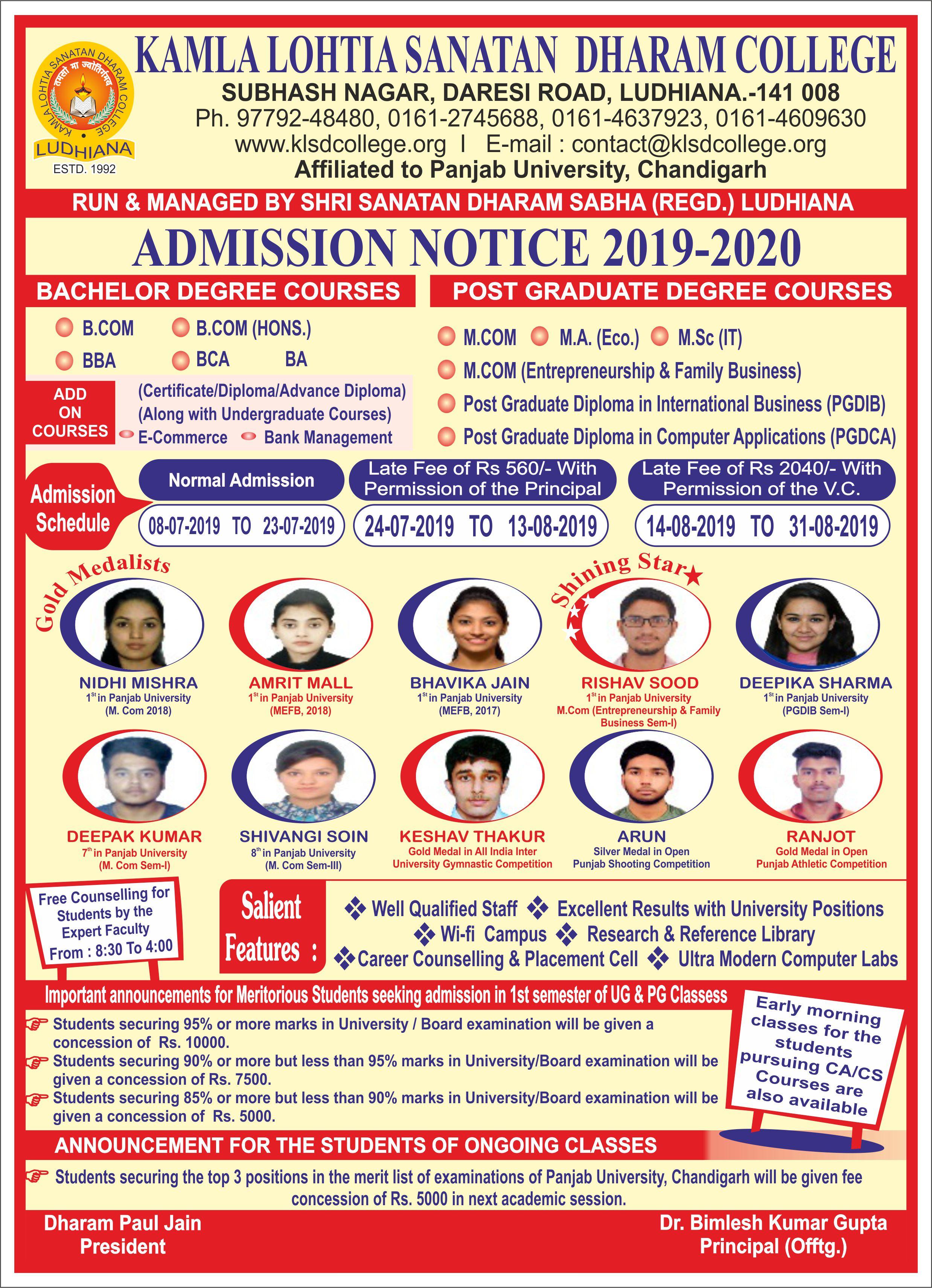 RESULTS | Kamla Lohtia Sanatan Dharam College